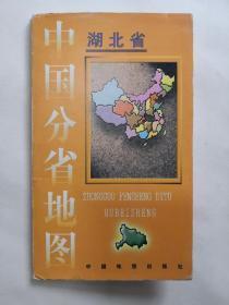 中國分省地圖—湖北省地圖 1999