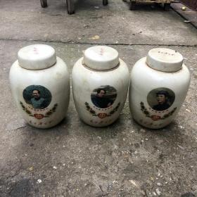 文革瓷红色收藏毛主席人物像茶叶罐