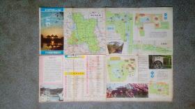 舊地圖-揚州市交通旅游地圖(1985年3月1版1印)4開8品