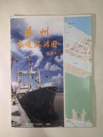 浙江—溫州交通旅游圖 1998版