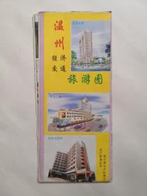 浙江—溫州市經濟交通旅游圖 1994版