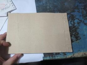 線裝書2921      民國空白賬本,50筒頁