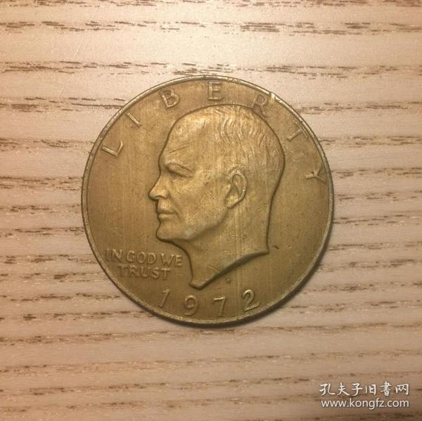 1972年美國1美元硬幣超大個頭艾森豪威爾頭像包漿漂亮(鄙視刷屏賣假幣的)