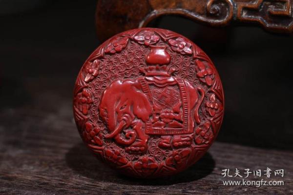 收藏剔紅漆器太平有象首飾盒一件 直徑7.5厘米