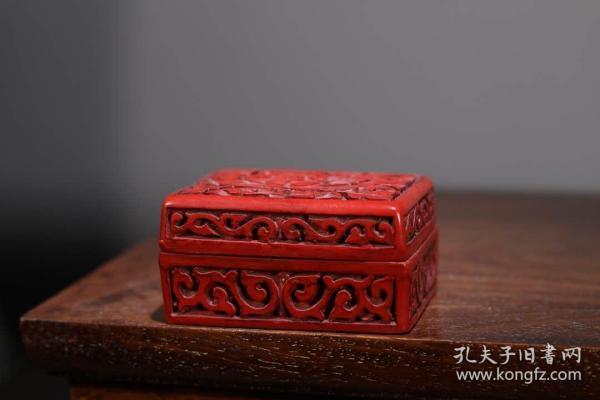 收藏剔紅漆器首飾盒收納盒擺件 長7.5厘米