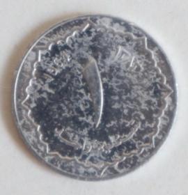 外國硬幣   阿爾及利亞1分鋁質硬幣 16mm