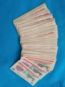 辽宁省地方粮票 拾市斤 1980年 单枚