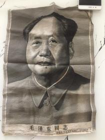 毛主席絲織畫像