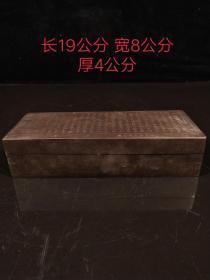 銅墨盒一個,包漿厚重,老化明顯,鈣化深邃,品相完整,成色如圖。