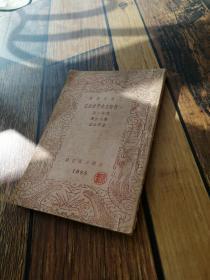 三 通 小 叢 書 : 一 個 陌 生 女 子 的 來 信