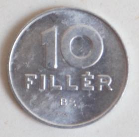 外國硬幣  匈牙利硬幣1978年10菲勒(和平鴿)徑;18.5mm鋁幣