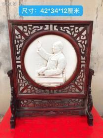 文革時期的紅木老插屏毛主席招手瓷像,四周鏤空精雕工,精美漂亮,品相一流,尺寸見圖一,細節如圖