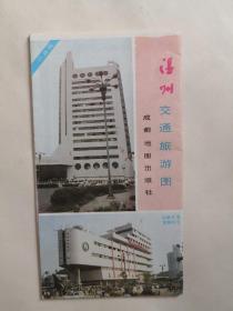浙江—溫州交通旅游圖 1991版