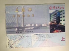 浙江—上虞交通旅游圖 1997版