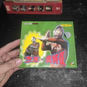 奥特曼系列——日本科幻片——杰克奥特曼(四盒八片装)