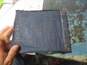 線裝書2918      清代空白抄寫本《青云書屋》,80筒頁