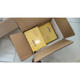 资治通鉴(精装全本全译全18册·传世经典 文白对照) 限时包邮