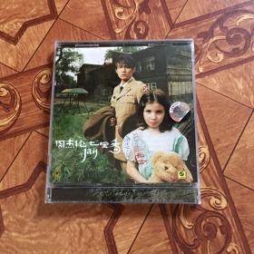 周杰伦.七里香cd。玻2