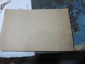 線裝書2919      民國空白賬本,46筒頁