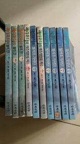 해리포터의 마법사의 돌 제1권 만(哈利波特 韩文版)10本合售不重复