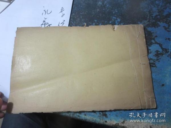 線裝書2925     清代空白抄寫本,32筒頁