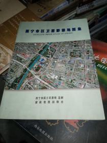 西寧市區衛星影像地圖集