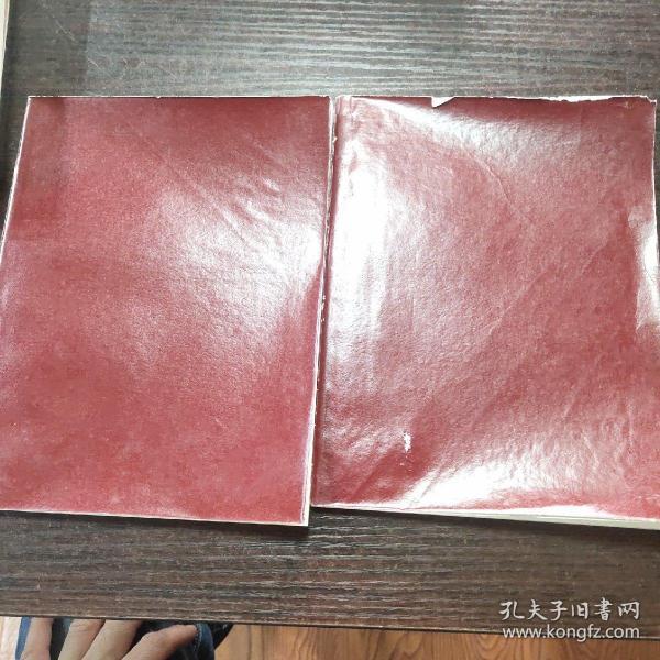 紅色蠟光紙筆記本二本