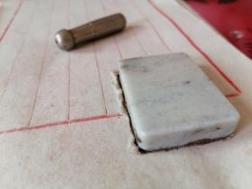 清代带銙,俗称玉带板。