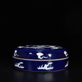 祭藍釉刻白龍紋硯臺墨盒——元