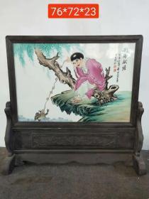 """紅木瓷板插屏,名人手繪""""劉海戲金蟾"""",全品無修,保存完整實物如圖"""