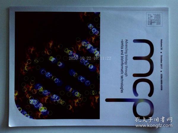 Molecular and Cellular Probes (MCP JOURNAL) 10/2017 分子和細胞