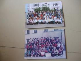 老照片:烟台一中初九一级(5)班毕业合影【95.6】