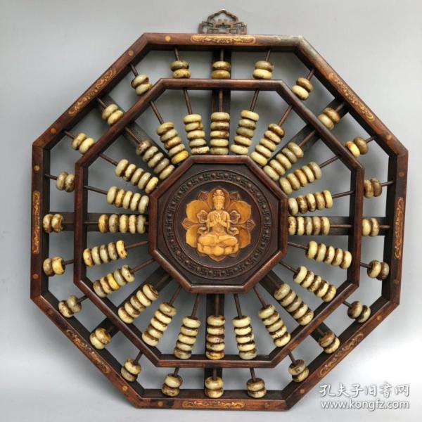 舊藏木框玉石算盤珠子八角掛屏算盤,寬48厘米,高52.5厘米,厚2.8厘米,重3120克               ——10月22日