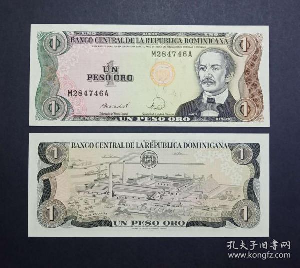 多米尼加 1比索 紙幣 1988年 外國錢幣