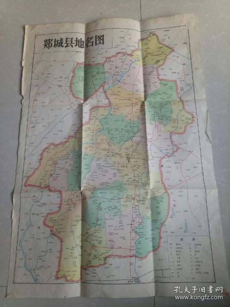 郯城縣地名圖/68×47厘米