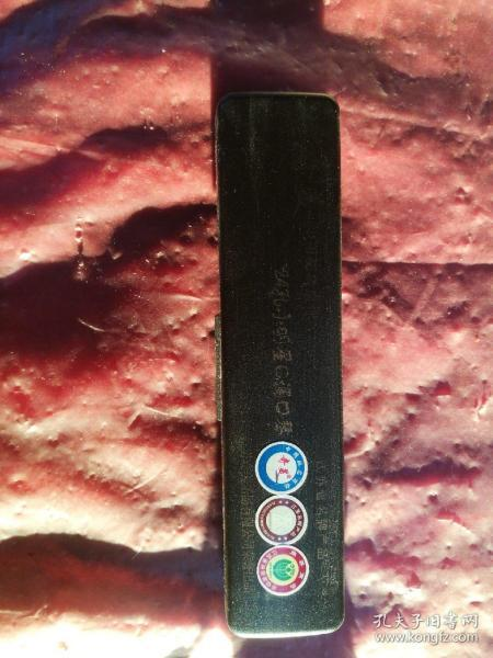 奇美?中國馳名商標,24孔小明星C調口琴,品相如圖所示。