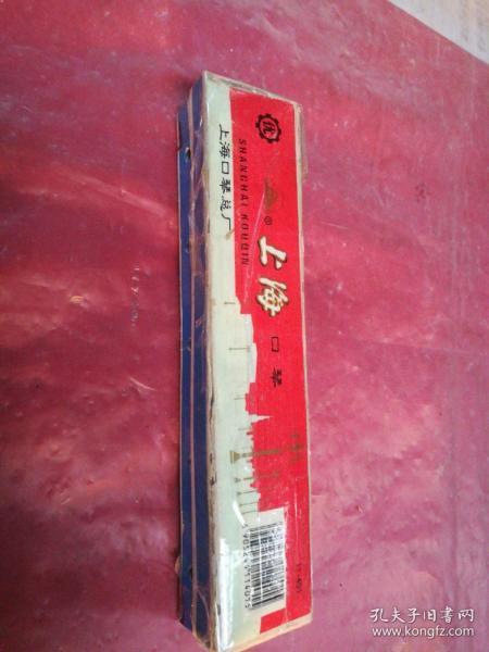 上海?上??谇伲⊿HANGHAI KOUQIN),外包裝盒。品相如圖所示!
