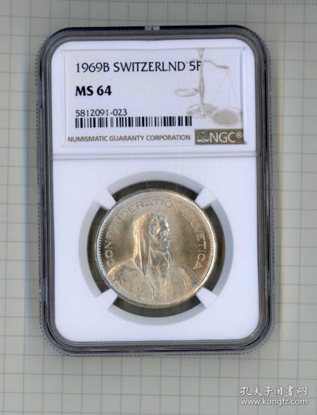 閑山集流通銀幣推薦——瑞士1969年B版威廉退爾5法郎銀幣 NGC MS64(永久保真)