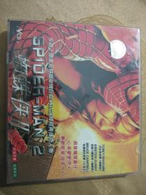 蜘蛛俠2雙碟VCD國英雙語