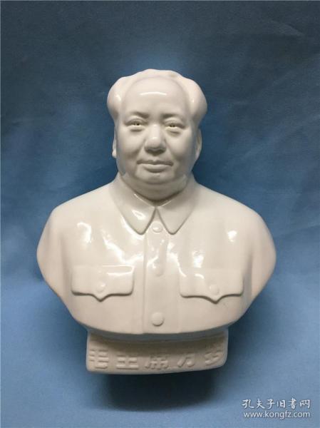 四號主席光頭萬歲白瓷胸像