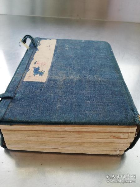 【xs5655】清代:四書味根錄(卷首-1。卷7-14)6冊