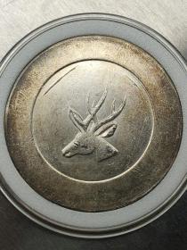 ★特價秒殺1883元★海外回流■【★★彩光老銀元正銀一兩小鹿頭銀圓