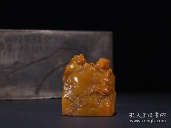 舊藏:師曾款·田黃螭龍紋印