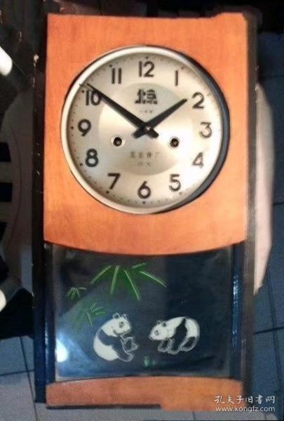 北京牌掛鐘