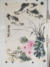 花卉鱖魚  作者不識 尺寸68x45