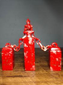 收藏雞血石純手工雕刻古龍神獸三鏈印章書房擺件三鏈章一套