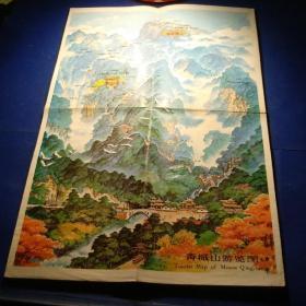 青城山游覽圖 示意圖