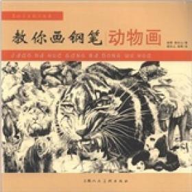 90年代北京產廠孔雀牌  空相冊,一套2冊,精美塑封相冊 (16開左右,詳述看圖)