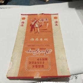 海港香煙 中煙最高指示