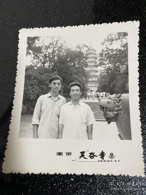 南京靈谷寺合影貨號C1-52